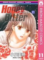 Honey Bitter (11)