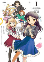 THE IDOLM@STER CINDERELLA GIRLS U149 (1)