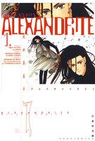 ALEXANDRITE〈アレクサンドライト〉 (1)