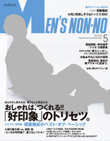 MEN'S NON-NO