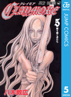 CLAYMORE (5)