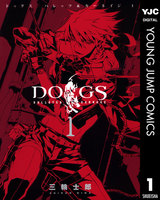 DOGS / BULLETS & CARNAGE (1)
