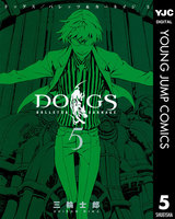 DOGS / BULLETS & CARNAGE (5)