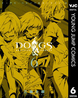 DOGS / BULLETS & CARNAGE (6~10巻セット)