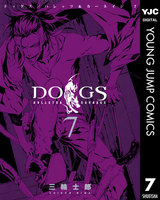 DOGS / BULLETS & CARNAGE (7)