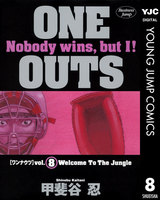 ONE OUTS (8)