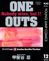 ONE OUTS (12)