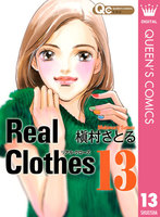 Real Clothes (13)