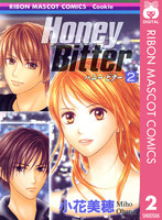 Honey Bitter (2)