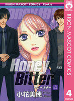Honey Bitter (4)