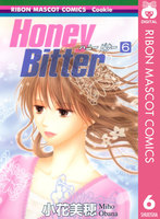 Honey Bitter (6~10巻セット)