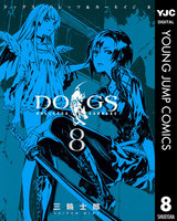 DOGS / BULLETS & CARNAGE (8)