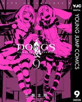 DOGS / BULLETS & CARNAGE (9)