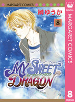 MY SWEET DRAGON (8)