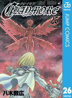 CLAYMORE (26)