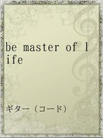 be master of life