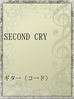 SECOND CRY