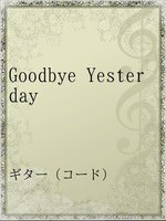 Goodbye Yesterday