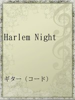 Harlem Night