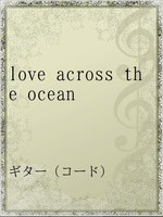 love across the ocean