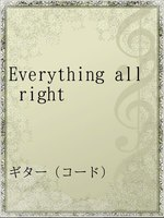 Everything all right