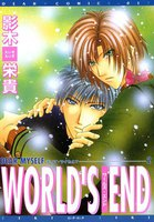 DEAR MYSELF2 WORLD'S END - 漫画