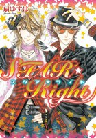 STAR☆Right