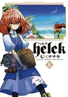 Helck (2)