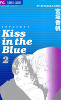 Kiss in the Blue (2)