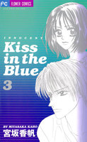 Kiss in the Blue (3)