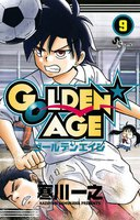 GOLDEN★AGE (9)