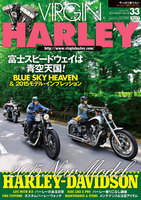 VIRGIN HARLEY 2015年7月号(vol.33)