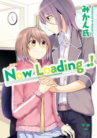 Now Loading...! - 漫画