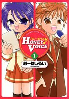HONEY VOICE