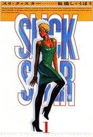 SLICK STAR スリック・スター