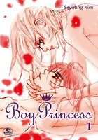 Boy princess (1~5巻セット)