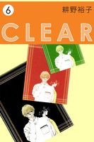 CLEAR (6~10巻セット)