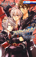 アイドリッシュセブン TRIGGER-before The Radiant Glory-