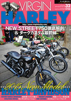 VIRGIN HARLEY 2015年5月号(vol.32)