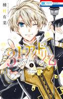 31☆アイドリーム (5)
