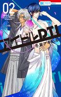 アイドルDTI (2)