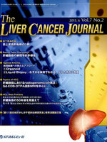 The Liver Cancer Journal Vol.7No.2(2015.6)